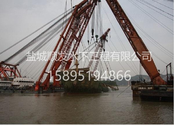 """2014年江苏蛟龙成功打捞""""鑫川8""""号"""