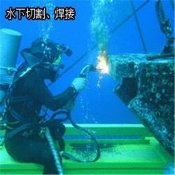 水下切割施工队