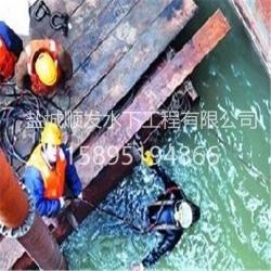 水下安装工程队