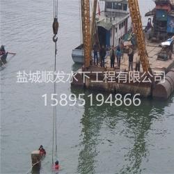 水下安装施工队