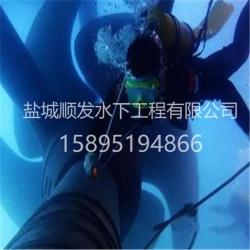水下焊接施工队