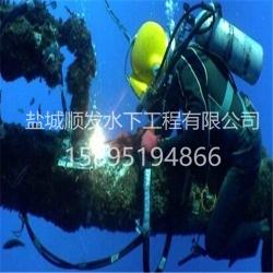 水下焊接工程队