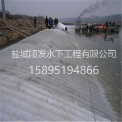 福建水下模袋混凝土施工