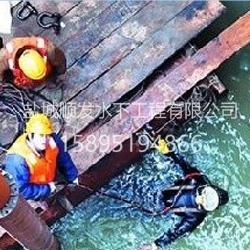 黑龙江沉井施工